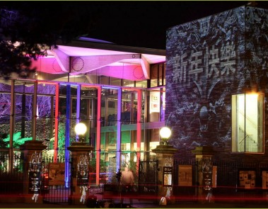 Funktioncreep Chinese Lunar New Year Projection Mapping with MCLCreate